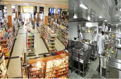 تجهيزات مطاعم و محلات