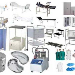 المعدات الطبية