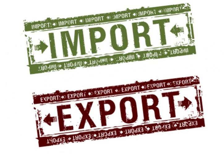 خدمات الاستيراد والتصدير