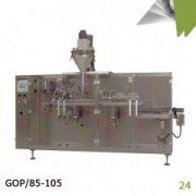 gpsascom_1459790183965539431